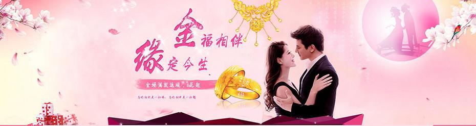 http://www.zhubaojie.com/mallcache/upload/shop/article/05233899939384453.jpg