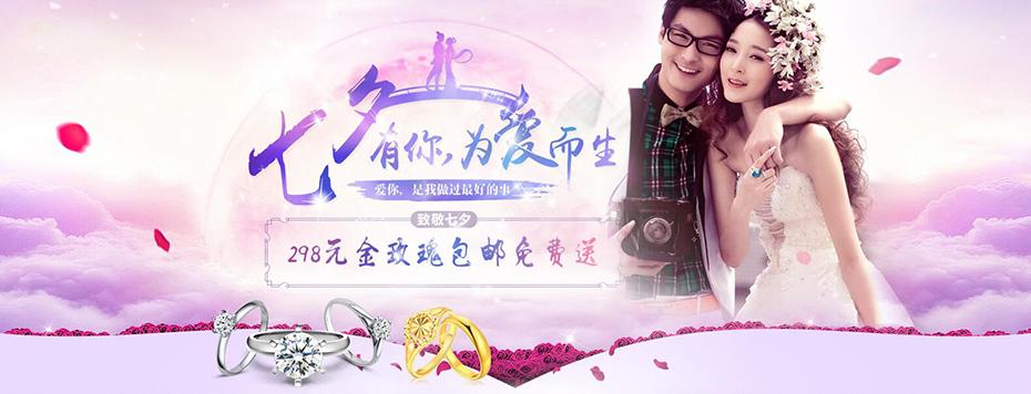 http://www.zhubaojie.com/mallcache/upload/shop/article/05233899942430010.jpg