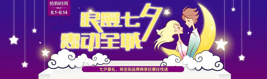 http://www.zhubaojie.com/mallcache/upload/shop/article/05233899942728853.jpg