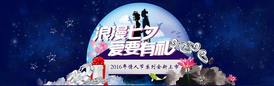 http://www.zhubaojie.com/mallcache/upload/shop/article/05233900758123674.jpg