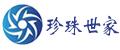 龙8国际老虎机世家旗舰店